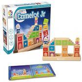 【SMART GAMES】飛躍城堡歷險記-王子救公主 / 城堡疊疊樂 桌上遊戲