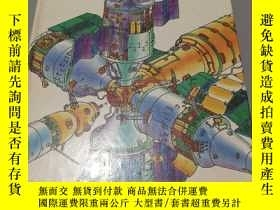 二手書博民逛書店An罕見A-Z of cosmonautics: A book