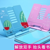 兒童閱讀書架書夾固定書本讀書架桌上夾書器板學生用書靠書立桌面看書神器課本支架放書的架子