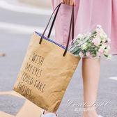 購物包 原創韓版文藝帆布女單肩包百搭字母手提包防水牛皮紙學院風購物袋 果果輕時尚