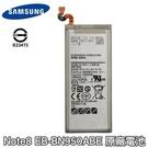 【免運費】送4大好禮【附發票】三星 NOTE8 N950F 原廠電池 EB-BN950ABE