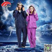 雨衣雨褲套裝男女款成人徒步全身防水加厚騎行雙層防暴雨分體雨披 新年禮物