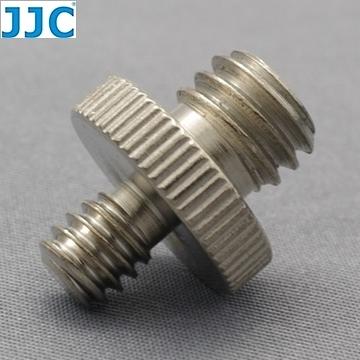 【南紡購物中心】JJC螺牙1/4 male to 3/8 male GM1438 1/4 (銅)