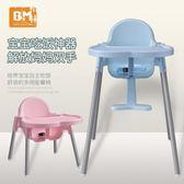 寶寶餐椅兒童餐桌椅嬰兒可折疊便攜式座椅學坐吃飯椅子 【格林世家】