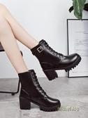 秋冬馬丁靴女英倫風裸靴子女短靴韓版百搭粗跟加絨女靴高跟中筒靴「時尚彩紅屋」