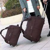 旅行包女手提行李包男大容量拉桿包折疊防水