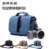 微單包 保護套/相機包 適用索尼NEX-5T/5R/A5100/A5000/A6000L    西城故事