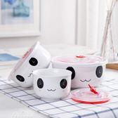 陶瓷保鮮碗三件套保鮮盒套裝 微波爐專用飯盒水果便當盒圓形帶蓋「夢娜麗莎精品館」