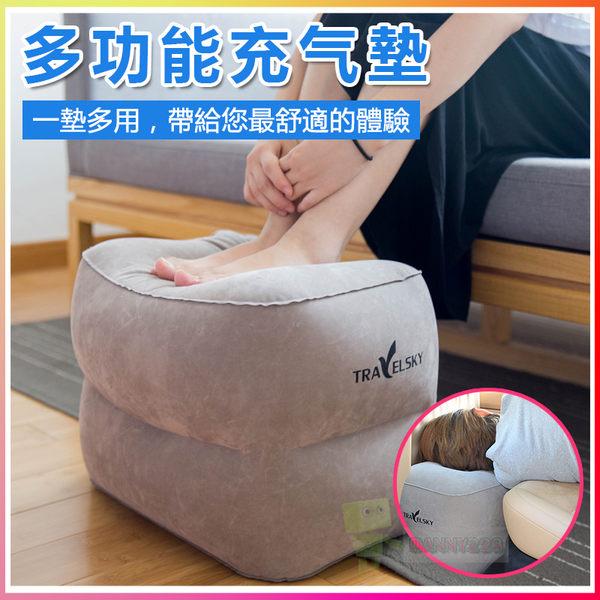 多功能 可折疊 收納 腳墊 充氣凳 腳墊 懶人沙發 床 椅 懶人 椅子 折疊椅