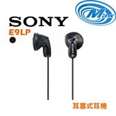 《麥士音響》 【藍色有現貨】SONY索尼 耳塞式耳機 E9LP 5色