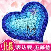 香皂花 生日禮物女生朋友創意浪漫特別情人節送女友肥皂玫瑰香皂花束禮盒      非凡小鋪igo