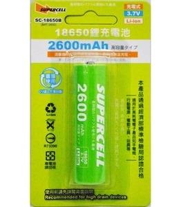 kente 鋰電池 18650超電王2600mAh鋰充電池3.7V