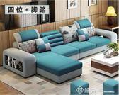 定制   布藝沙發組合 可拆洗小戶型布沙發客廳簡約現代 三.四人沙發客廳整裝  西城故事