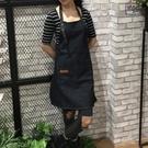 牛仔圍裙咖啡師美甲奶茶餐廳家居男女廚房韓版時尚工作服 美好生活居家館