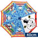 里和家居 韓國BABYPRINCE 40公分兒童透視安全雨傘 湯瑪士小火車 雨具