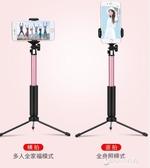 自拍桿 自排桿網紅杠棒拍照三腳架手機藍芽遙控自照桿多功能加長通用型自 東京衣秀