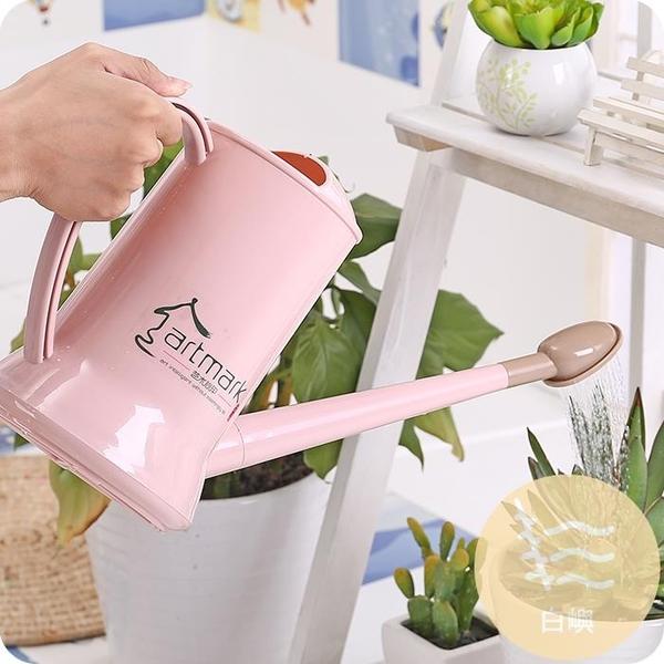 買2送1 塑料長嘴灑水壺澆花壺家用園藝綠植盆栽澆花噴壺【白嶼家居】