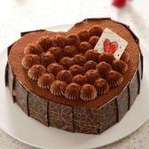 【亞尼克】甜心提拉6吋 生日蛋糕首選