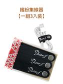 TALERF繽紛真皮集線器(黑色/共8色) /真皮 牛皮/台灣製造