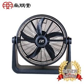 尚朋堂 14吋遙控式壁扇SF-1458PR