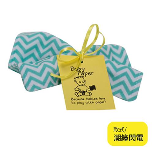 美國Baby Paper 寶寶響紙安撫方巾-湖綠閃電[衛立兒生活館]