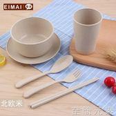 環保小麥秸稈餐具 兒童碗筷六件套 防燙寶寶輔食米飯碗勺筷叉套裝 igo  至簡元素