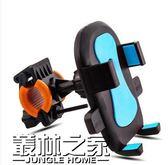 店長推薦▶自行車手機支架電動踏板摩托車防震固定車載導航架騎行配件通用型