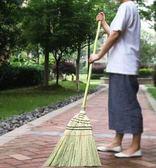 藝之初 日式庭院掃把 長柄高粱大掃帚 戶外竹掃把 掃落葉掃雨雪