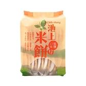 【南紡購物中心】【池上鄉農會】池上米餅-椒鹽口味150公克(12小袋)/6包組