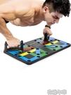 俯臥撐訓練板多功能俯臥撐板支架男輔助器雙板健身板胸肌健身器材 花樣年華YJT