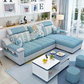 沙發 簡約現代布藝沙發小戶型客廳家具整裝組合可拆洗轉角三人位布沙發YTL·皇者榮耀3C旗艦店