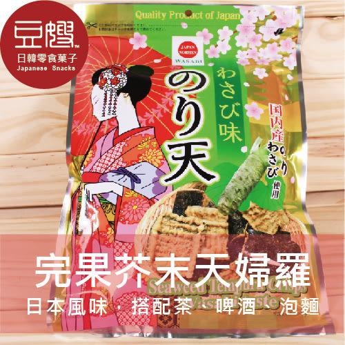 【豆嫂】日本零食 完果芥末海苔天婦羅(芥末)