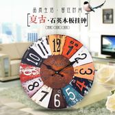 歐式復古鐘錶掛鐘客廳家用臥室個性石英鐘現代簡約時尚鐘創意掛錶「千千女鞋」