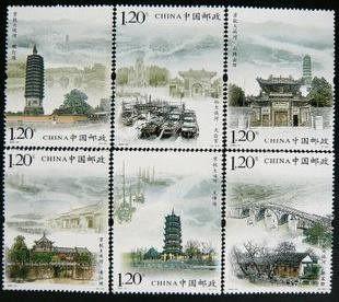 打折郵票 皖南古村落—西遞、宏村