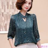 夏裝新款女裝遮肚子雪紡衫短袖小衫寬鬆洋氣襯衫顯瘦上衣服潮