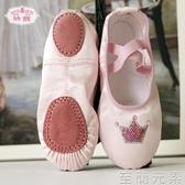 舞蹈鞋女童軟底芭蕾舞鞋幼兒練功鞋幼兒園公主防滑跳舞鞋 至簡元素