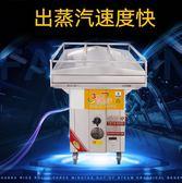 鑫南順哈客腸粉機商用抽屜式腸粉機燃氣節能蒸粉機一抽一份CY『新佰數位屋』