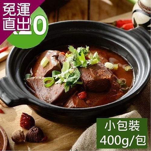 媽祖埔豆腐張 麻辣鴨血-小包裝 20入組【免運直出】