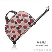 簡約布旅行包女拉桿包手提大容量防水輕便行李箱男行李袋短途摺疊 WD創意家居生活館