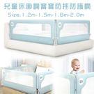 兒童床圍欄寶寶防摔防護欄床邊1.8米2米...
