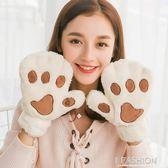 手套 韓版可愛卡通暴爪手套加厚全指手套學生毛絨手套 Ifashion