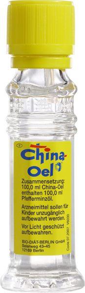 乙)德國百靈油10ML