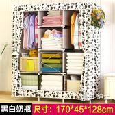 簡易衣櫃布藝儲物鋼管加固收納衣櫥組裝現代簡約經濟型收納布衣櫃(一件免運)WY