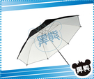 黑熊館 神牛 GODOX UB-004 40吋 101cm 外黑內白 反光傘 反射傘 柔光傘 無影罩