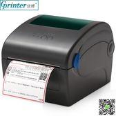 標籤機  電子面單打印機訂單快遞單熱敏價格標簽條碼 不乾膠便簽紙 標簽機 阿薩布魯