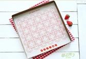 陽晨11寸正方形烤盤烤箱用烘焙模具不黏餅幹蛋糕卷28*28CMxw 【快速出貨】