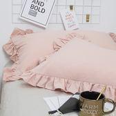 馬卡龍純色荷葉邊枕套糖果色公主風粉色花邊木耳邊枕頭套一對「青木鋪子」