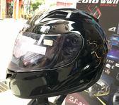 M2R安全帽,M3,素/黑