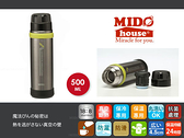 THERMOS『膳魔師FEK-500真空不鏽鋼登山保溫瓶/保冰』500ml (灰色)《Midohouse》
