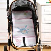 嬰兒推車席兒童夏季推車涼席子座椅通用手推車冰絲涼席推車冰絲